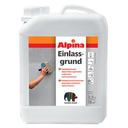 Alpina Einlassgrund
