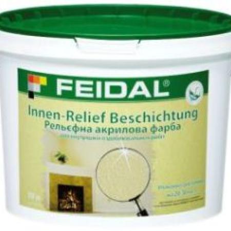 Feidal Innen-Relief Beschichtung