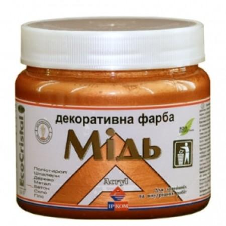 Ирком декоративная краска «металлик» (Медь ИР-181) 0,4л